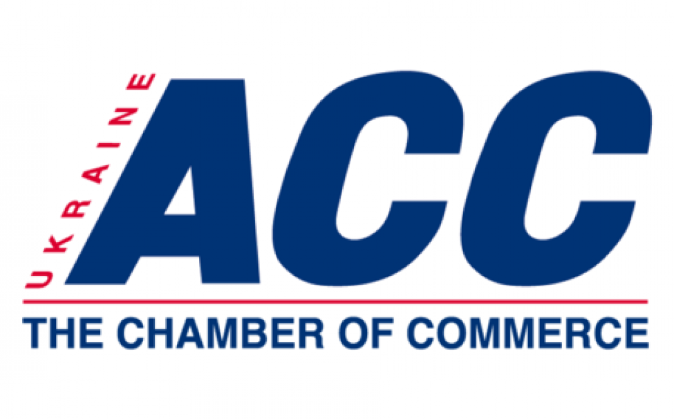 Mainstream принят в American Chamber of Commerce in Ukraine