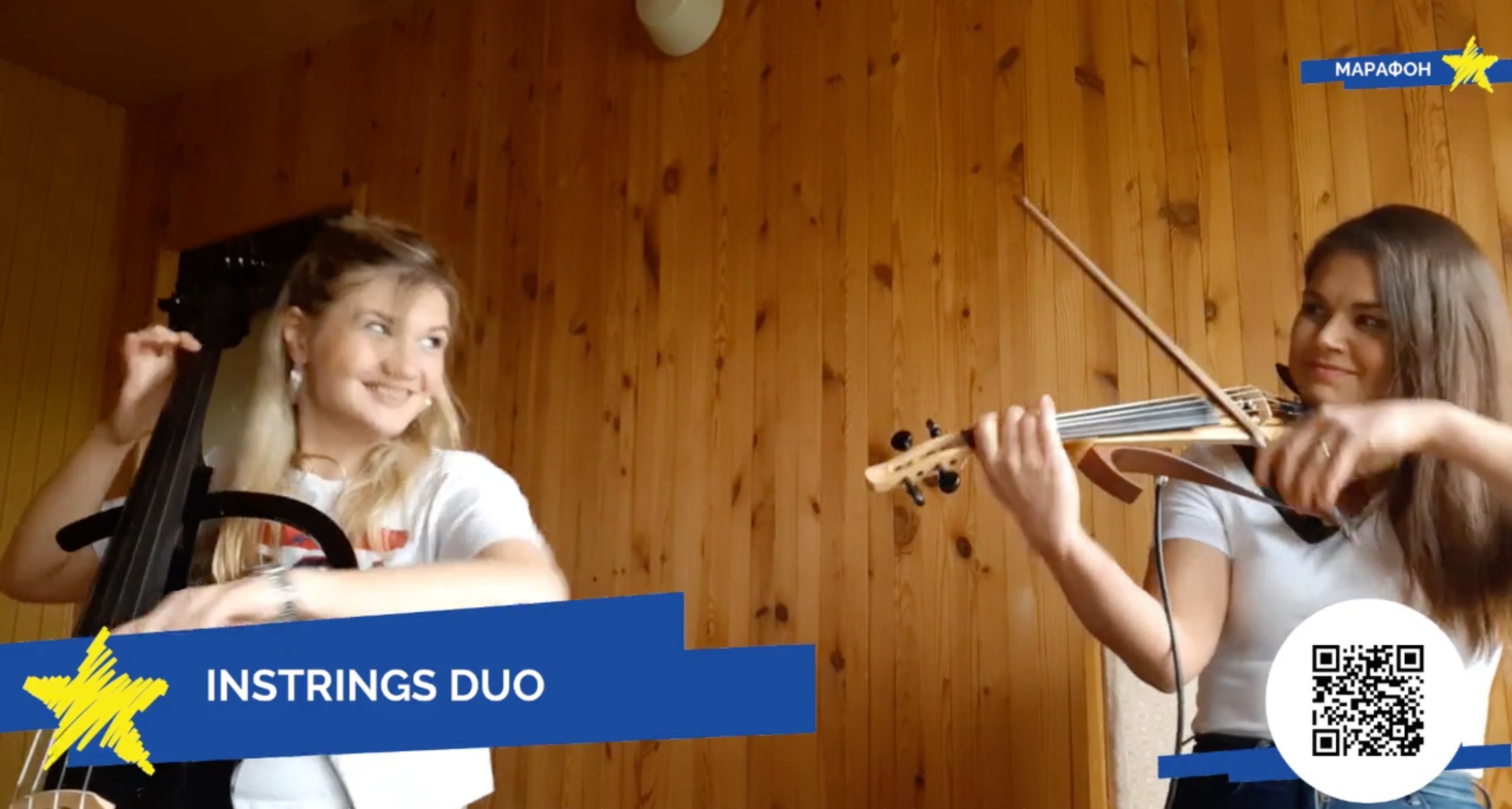 Instrings duo on Europe day