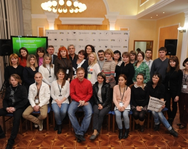 Mainstream has launched Regional School of Journalism