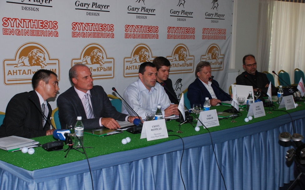 Press-conference for Antal-Krym