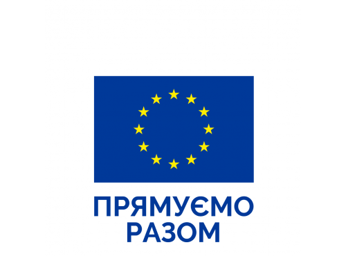 The Delegation of the European Union to Ukraine