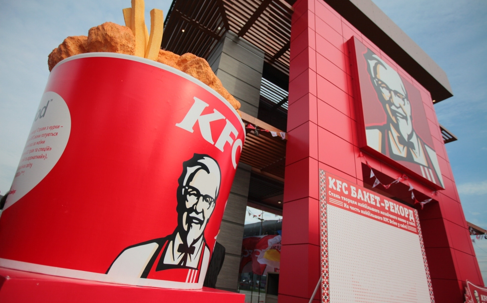 Media support to opening of the largest KFC restaurant