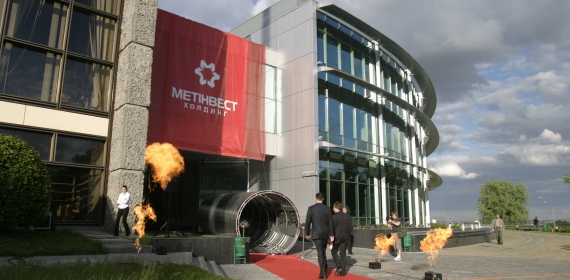 Metinvest: Birth of a Leader