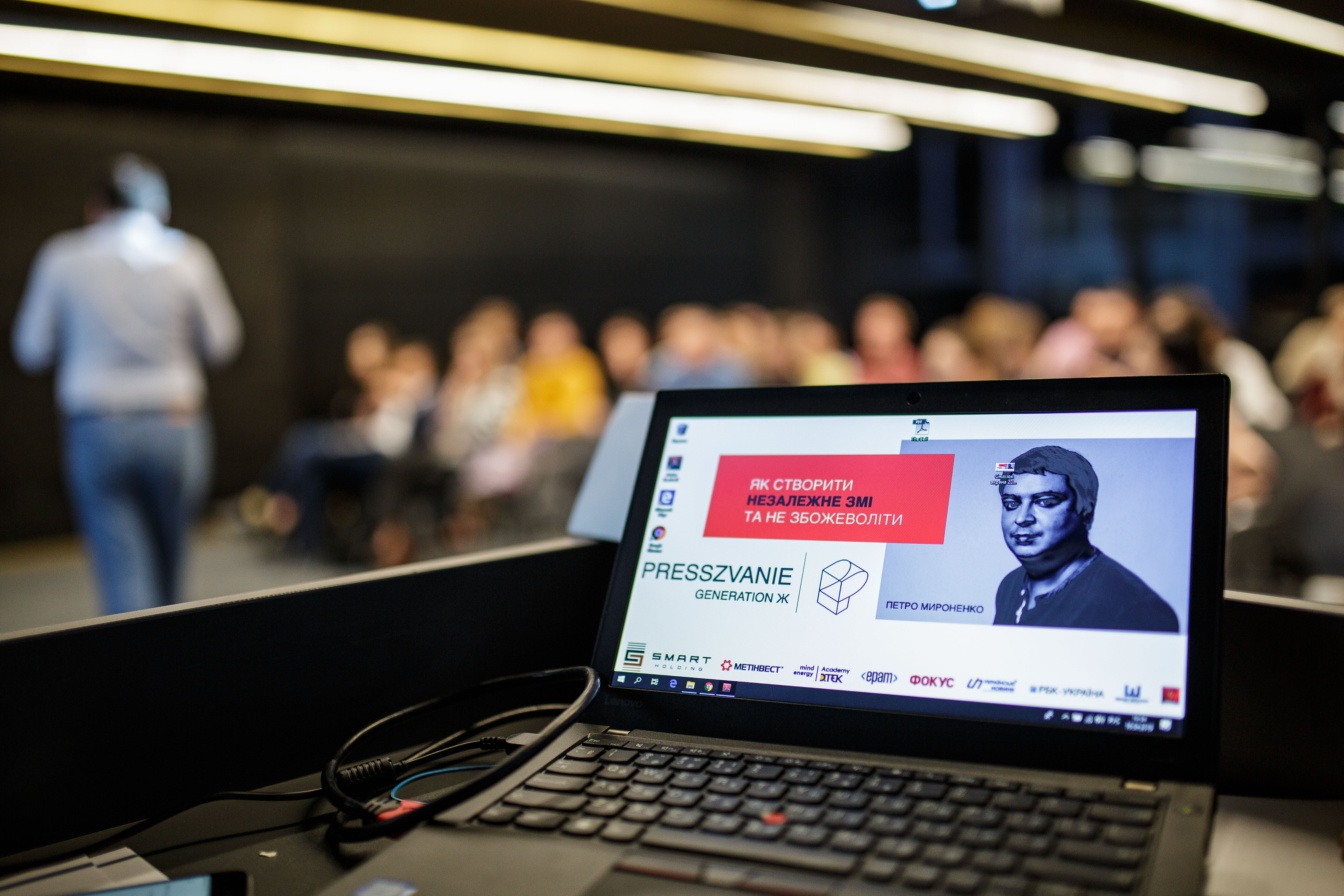 MAINSTREAM held a workshop for annual PRESSZVANIE awards